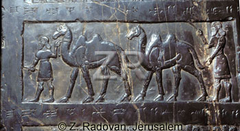 1004-4 Black obelisk