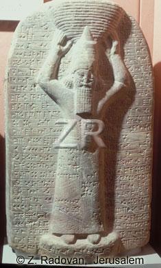 1034 King Ashurbanipal