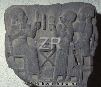 1052 Grave stela