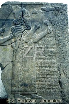 1056 Aramean King