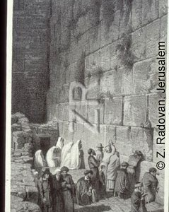 1207 The Western Wall