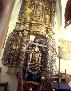 1237-2 HaAri synagogue Ark
