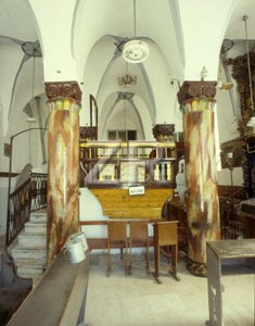 1238-2 HaAri synagogue