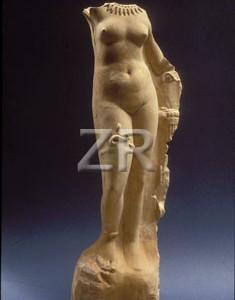 1268 Ephrodite