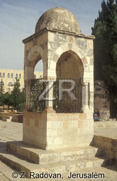 1297-1 Sheich Bader fountai