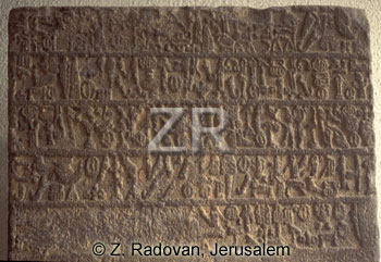 1313-1 Hittite script