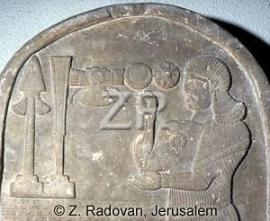 1315 King Tiglat Pileser