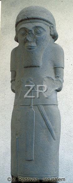 1317 Aramean King