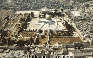 1324-9 Jerusalem