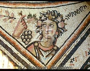 1351-2 Tiberias