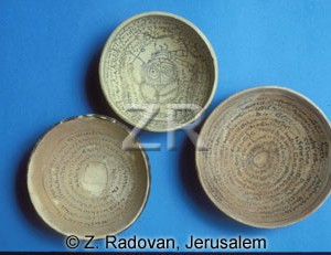 1375-3 magic bowls