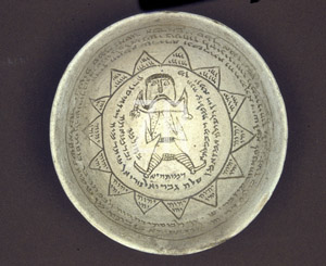 1375-6 Magic bowl