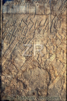 138-5 Conquest of Lachish
