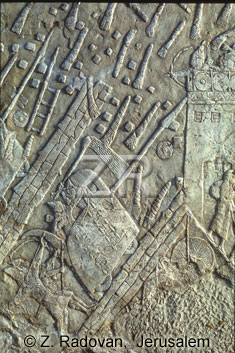 138-7 Conquest of Lachish