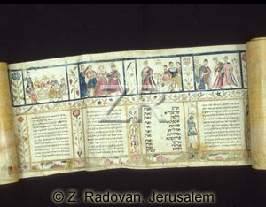1380-1 Esther scroll