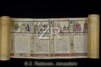 1380-2 Esther scroll