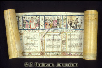 1380-3 Esther scroll