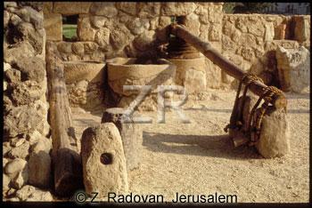 1435-1 Oil press