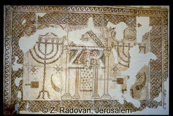1450 BethShean synagogue