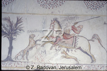 1474-9 Maresha
