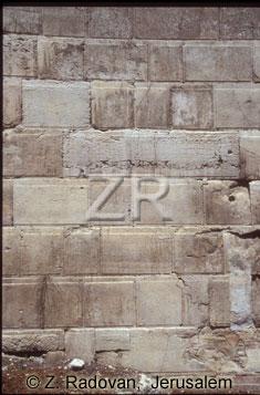 1475-2 Herodian masonry
