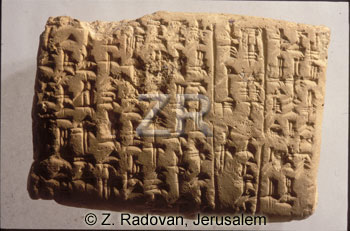 1495-1 cuniform