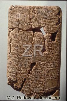 1495-3 Cuniform