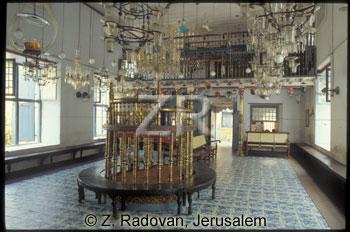 1505-1 Cochin synagogue