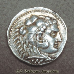 1527-1 Alexander the Great