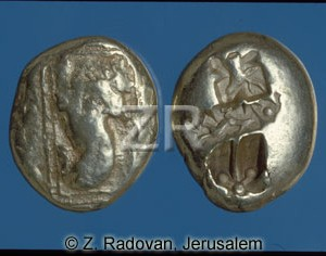1528-1 Early Greek coins
