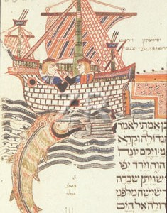 1558-2 Jonah and the fish