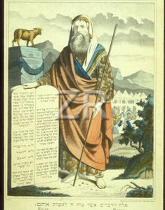 1595 Moses