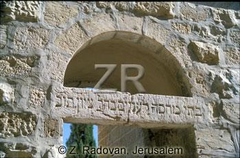 1596-2 Rotshild inscription