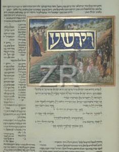 1610-1 Rotshild Miscellan