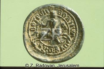 1635-3 Crusader Caesarea