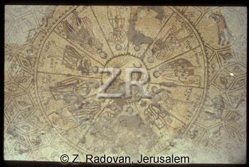 1671-2 BethShean mosaic
