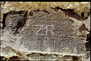 1698-16 Kala'at Namrud