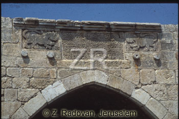 1723-2 Ramle bridge