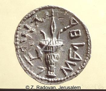 174-4 Selah coins