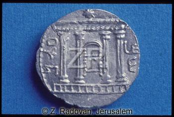 174-5 Selah coins