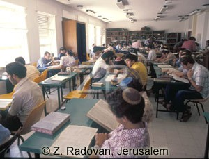 1760-3 Yeshiva
