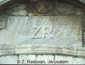 1918-3 Jaffo gate inscrip