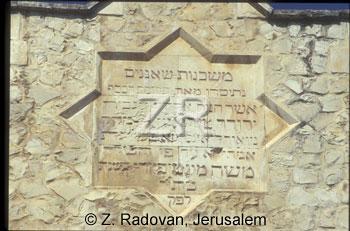 2029-13 Yemin Moshe