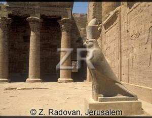 2042-3 Horus