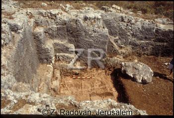 2043-2 Quarry