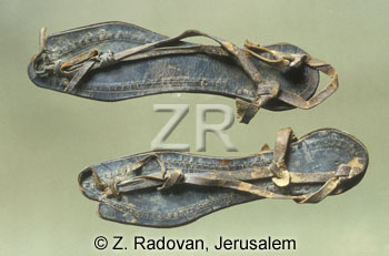 207-3 Sandals from Masada