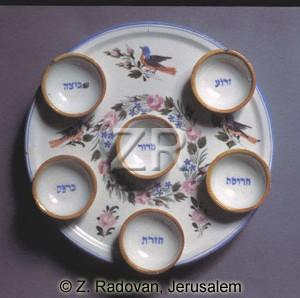 2072-2 Seder plate