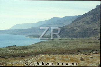2093-1 The Dead Sea