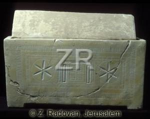 2095-1 Jerusalem ossuary