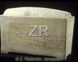 2095-3 Jerusalem ossuary